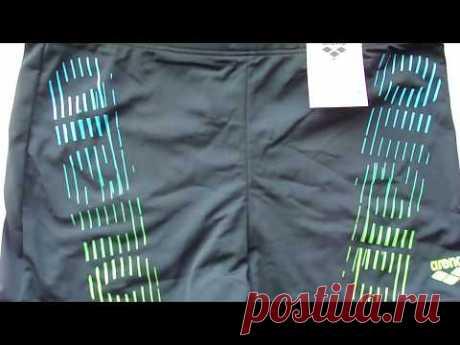 Плавки-боксеры Arena M Flash Short (Черные с логотипом) 600грн