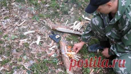 Лесной аналог турбо печки, или костер плита   https://www.youtube.com/watch?v=6_f30yKnW5I