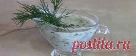 Укропный соус – 4 простых рецепта на зиму
