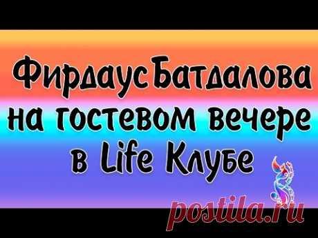 Мастер-класс по декупажу от Фирдаус Батдаловой