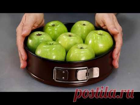 Вот как нужно готовить ПИРОГИ с яблоками! ТРИ рецепта, которые вам захочется приготовить ВСЕ и СРАЗУ