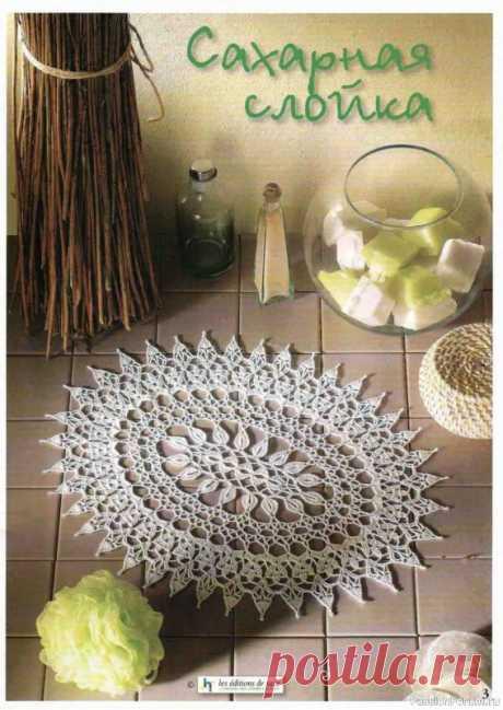 Идеи для дома. Мода и модель - вязание крючком | Вязаные крючком аксессуары