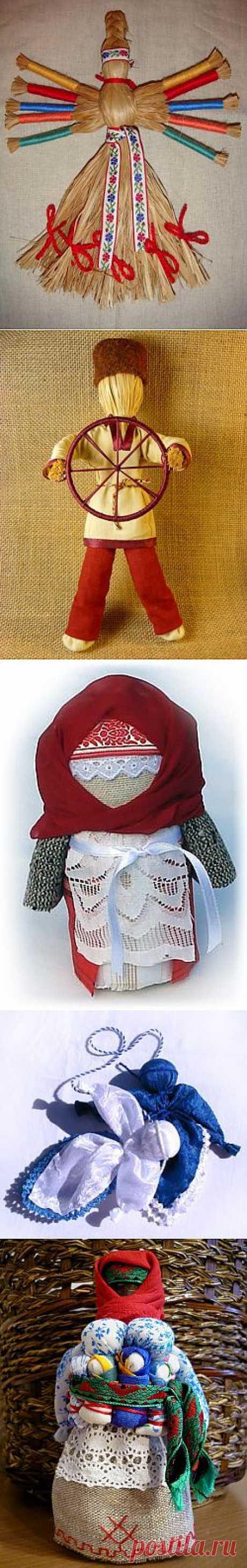 Еще немного про куклы. Куклы-обереги в Славянской культуре. Часть 1.