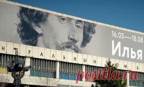 Русское общество через призму работ Ильи Репина   Видеоэкскурсия по выставке в Третьяковской галерее