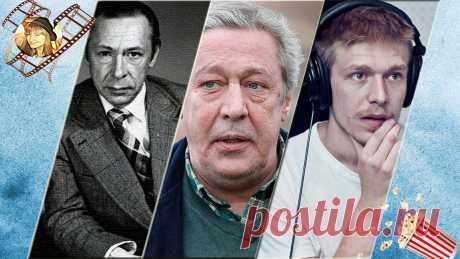 Кинодинастии: Известные актерские семьи из СССР. Часть 1 | 🎬 Мама у экрана 🎥 | Яндекс Дзен