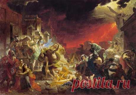 Карл Брюллов, «Последний день Помпеи» — Интересные факты
