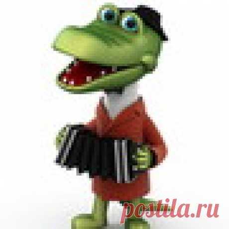 Crocodile Gena