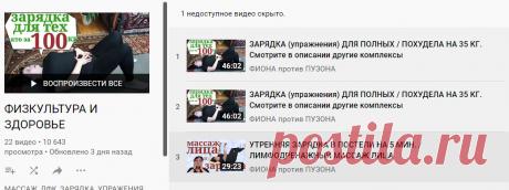 (3754) ФИЗКУЛЬТУРА И ЗДОРОВЬЕ - YouTube