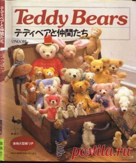 медведи | Записи в рубрике медведи | Дневник Юлия_Ж