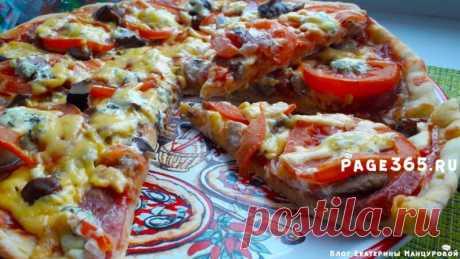Пицца: рецепт в домашних условиях в духовке Здравствуйте, друзья! Ели ли вы когда-нибудь пиццу в пиццерии? Ответ я надеюсь, что будет положительный. Надеюсь она вам настолько понравилась,