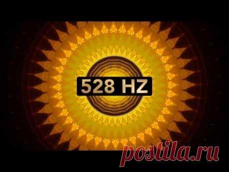 528 Гц шишковидной и гипофиза потока (очень мощным!)