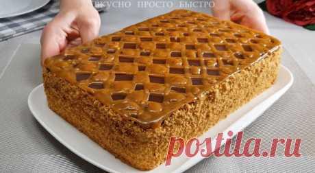 """Торт """"Карамельная Девочка"""":"""