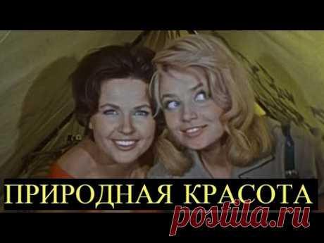 Простой рецепт Омолаживающей маски от Советских Красавиц из двух Ингредиентов - YouTube