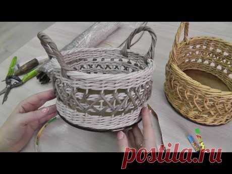 Простые декоративные ручки для плетеной корзины. Плетение из газетных трубочек