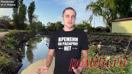 СРОЧНО! ЕС ввели санкции против окружения Путина