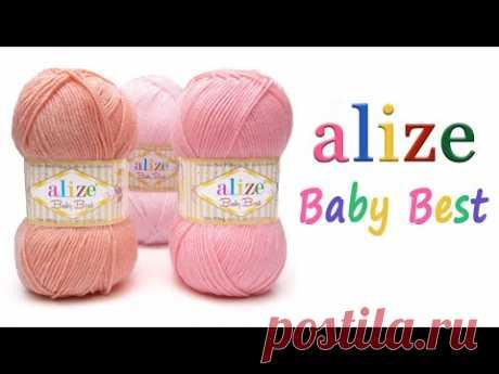 Baby Best Alize - отличная детская и воздушная пряжа для объемных и рыхлых узоров