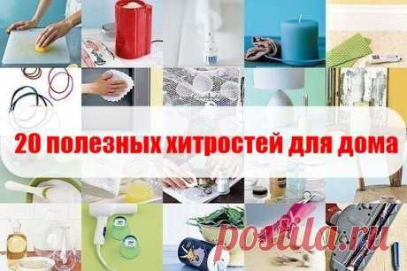 Идеи для творчества и подарков своими руками