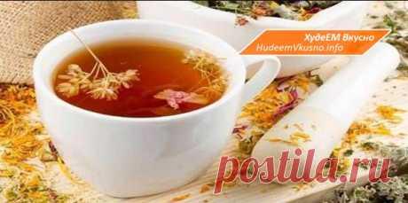 Тибетский рецепт омоложения организма | Худеем Вкусно