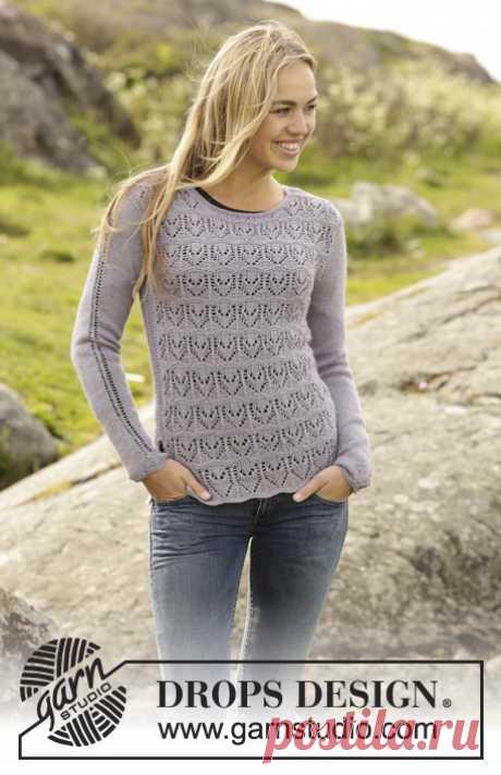 Пуловер Erendic (спицы, дропс)