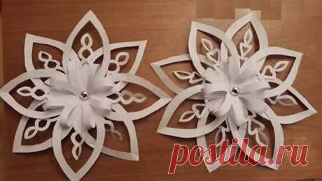 Volume 3D snowflake from paper. 3D Paper Snowflake
