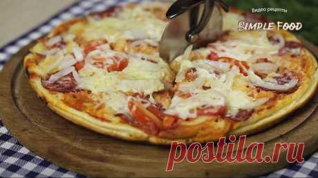 Быстрая пицца всего за 15 минут и без вымешивания теста. Быстрая пицца всего за 15 минут и без вымешивания теста. Нежная, ароматная и вкусная. Просто из доступных продуктов. Без возни с тестом.