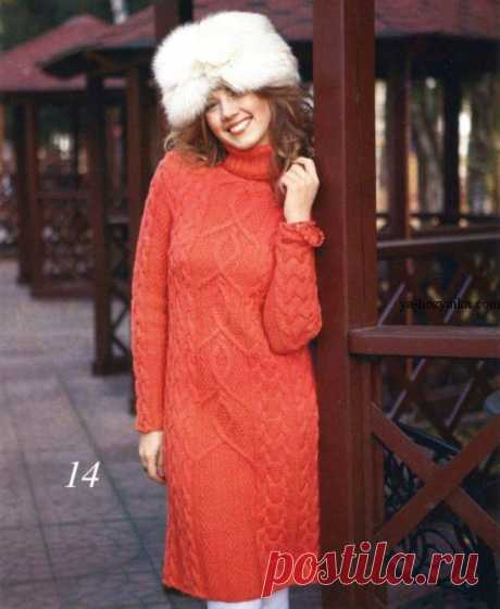 Вязаное спицами зимнее платье. Теплое платье спицами с описанием