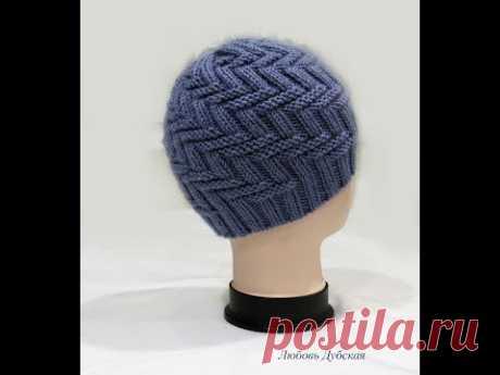 Шапка для любимого! Мастер класс. Men's knitting hat.
