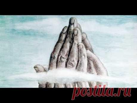 Коллективная Молитва-Медитация! Знания, Необходимые для Настоящего и Будущего. Ученый София Бланк.