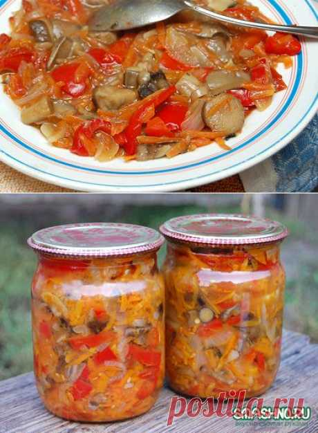 с грибами на зиму. Вкусный салат из грибов на зиму. - пошаговый рецепт с фото
