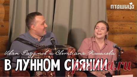 Для того, чтобы петь русские песни мало иметь красивый голос и слух. Нужна русская душа !