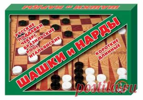 Шашки и нарды большие   Набор для игры в шашки и нарды – это настольная игра 2в1, благодаря которой можно играть в дв...