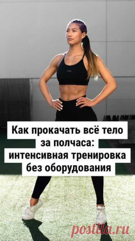 На протяжении всей нашей жизни мы постоянно боремся с такими проблемами как: жир и целлюлит. Для женщин это вообще главные враги, но если и все об этом прекрасно знают, то не все с ним борются. Так вот для борьбы с этими паразитами есть несколько эффективных способов. Но некоторые способы очень неприятные и мучительны, а для вас мы подобрали идеальный вариант.