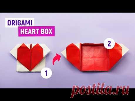 Оригами СЕРДЕЧКО коробочка из бумаги - YouTube
