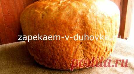Французский деревенский хлебушек | Моя кулинарная сокровищница | Яндекс Дзен