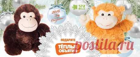 """Успейте подарить """"Теплые Объятия"""" на Новый Год! Символ 2016г. Обезьяна, а Игрушка-грелка Обезьянка - отличный подарок по привлекательной цене! Всего лишь 60 секунд в микроволновой печи и вынимаемая из игрушки подушечка, наполненная натуральными гранулами гречихи и лаванды, надолго подарит ощущение тепла. Ваш малыш теперь никогда не захочет расстаться с новым другом, таким теплым и нежным! Удерживает тепло в течение 1 часа."""
