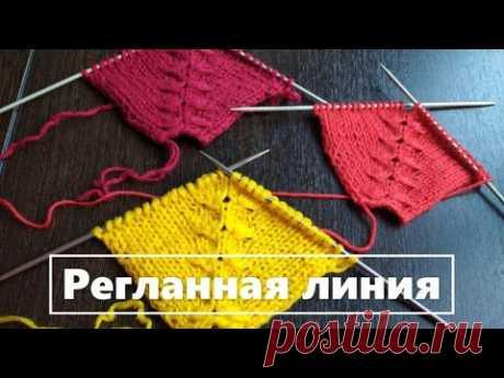 ПРОСТАЯ и КРАСИВАЯ линия реглана спицами. МК. SIMPLE and BEAUTIFUL raglan line with knitting needles