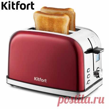 Тостер KT-2036 Название бренда:KIT FORT Мощность (Вт):751-1000 Вт Количество отделений для тостов:2-3 ломтика Напряжение (В):220 В Классификация:Тостер (один ломтик хлеба)Номер модели:KT-2036 Сертификация:Европейский сертификат соответствия