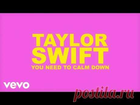 Taylor Swift - You Need To Calm Down скачать бесплатно