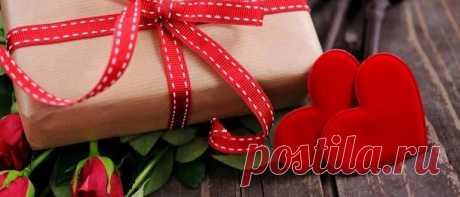 .Поиск на Постиле: поздравления с Днем святого Валентина