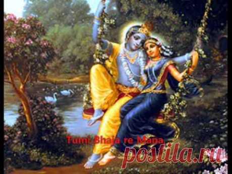 ▶ Мантра любви и нежности Om Shri Ram Jaya Ram - YouTube