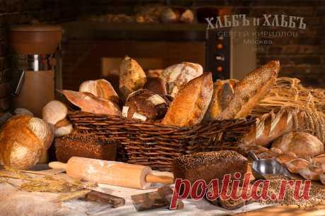 ХЛЕБ & ХЛЕБ Ремесленная выпечка хлеба