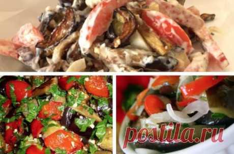 ТОП 5 самых вкусных салатов из баклажан для тех, кто придерживается полезного питания