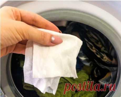 Для чего нужна влажная нетканная салфетка во время стирки в машинке-автомат — Полезные советы
