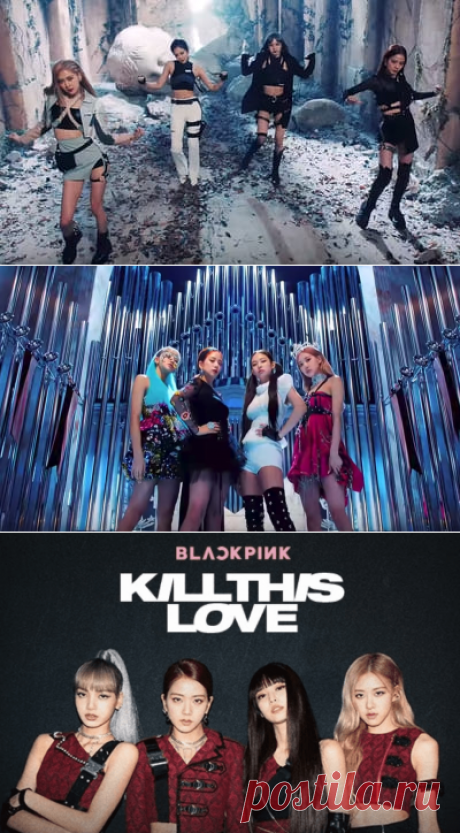Скачать BLACKPINK - 'Kill This Love'