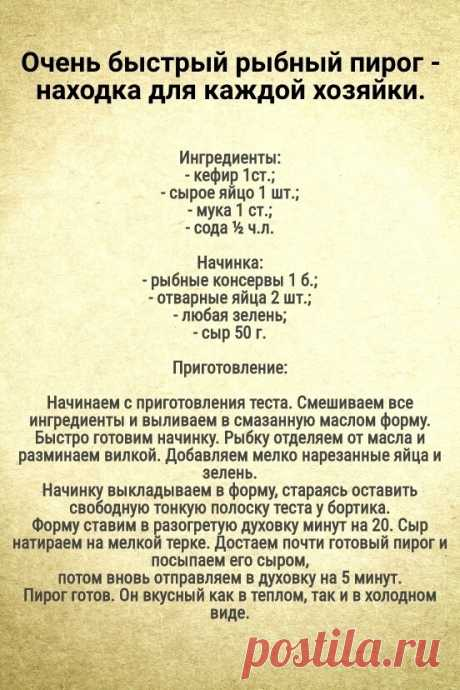 Дневник Yuriy -Dudanov SU