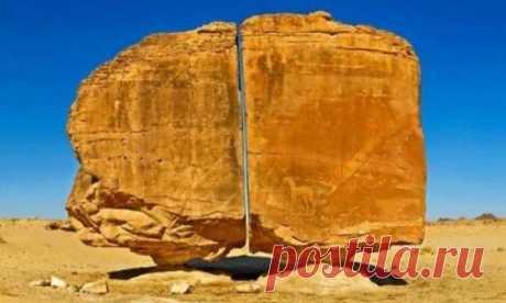 Камень Аль-Наслаа: кто мог в древности разрезать его столь ровно на две части и зачем?
