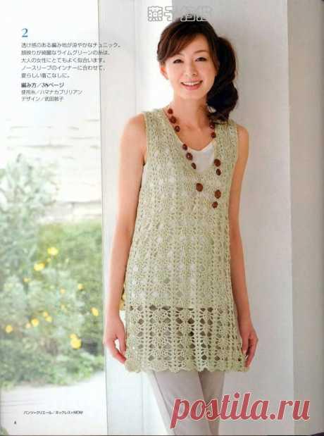 Несколько ярких туник крючком из японского журнала + мастер-класс эффектного узора.   Asha. Вязание и дизайн.🌶   Яндекс Дзен
