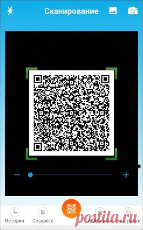 5 лучших сканеров QR и штрих-кодов для Android