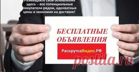 (7) Бесплатные объявления Мытищи Москва Весь Мир