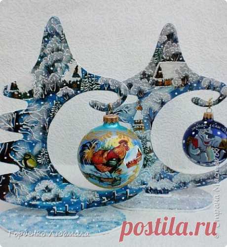 Ёлка-подвеска для новогоднего шара